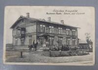 Koslowa-Ruda, Postkarte 1. Weltkrieg; 1916