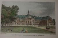 Das Königliche Residenzschloss zu Münster