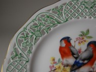 Schumann, wall plate