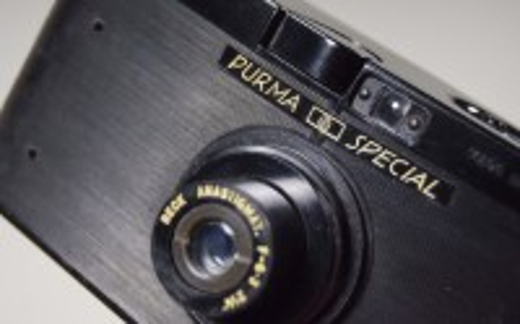 Purma Cameras;